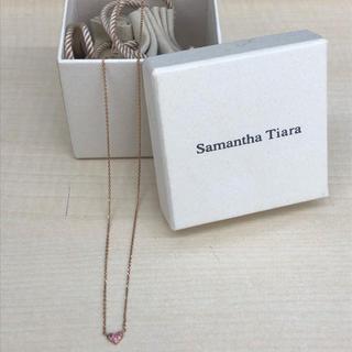 サマンサティアラ(Samantha Tiara)のサマンサティアラハートネックレス(ネックレス)