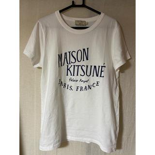 メゾンキツネ(MAISON KITSUNE')のMAISON KITSUNE Tシャツ Mサイズ(Tシャツ(半袖/袖なし))
