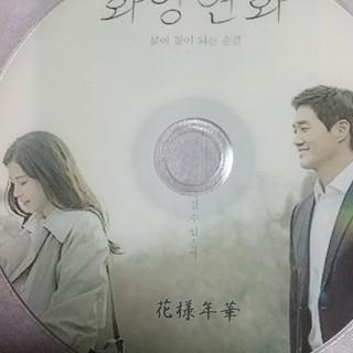 韓国ドラマ 花様年華   ブルーレイ