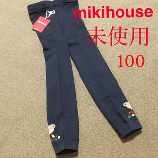 mikihouse - ミキハウス 未使用 スパッツ 100