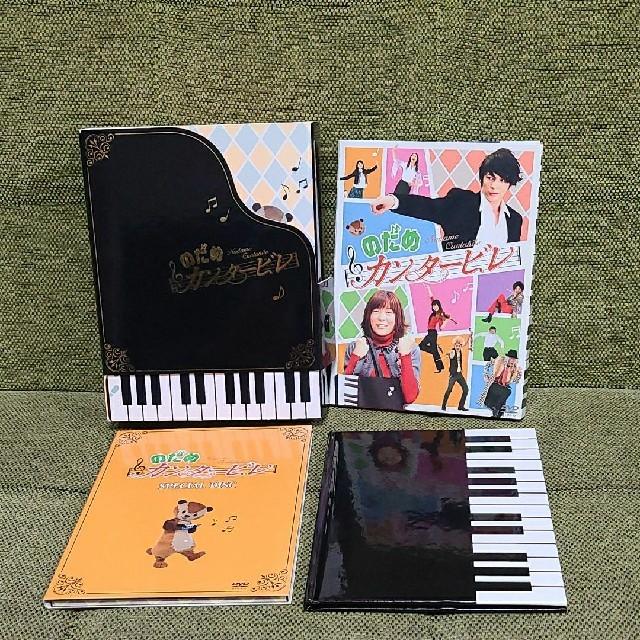 【初回限定盤】のだめカンタービレ DVD-BOX〈6枚組〉特典1枚 エンタメ/ホビーのDVD/ブルーレイ(TVドラマ)の商品写真