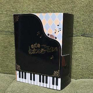 【初回限定盤】のだめカンタービレ DVD-BOX〈6枚組〉特典1枚