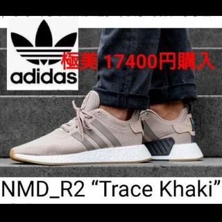 adidas - 値下❗★極美 adidas『17.600円購入』NMD_R2  プライムニット