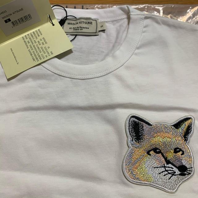 MAISON KITSUNE'(メゾンキツネ)のメゾンキツネ ビッグパステルフォックスヘッドパッチ Tシャツ 白 Sサイズ メンズのトップス(Tシャツ/カットソー(半袖/袖なし))の商品写真