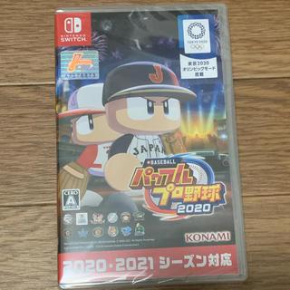 コナミ(KONAMI)のeBASEBALLパワフルプロ野球2020 Switch 新品未開封(家庭用ゲームソフト)