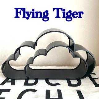 フライングタイガーコペンハーゲン(Flying Tiger Copenhagen)のFlying Tiger フライングタイガー❤️雲シェルフ2個セット☆(収納/キッチン雑貨)
