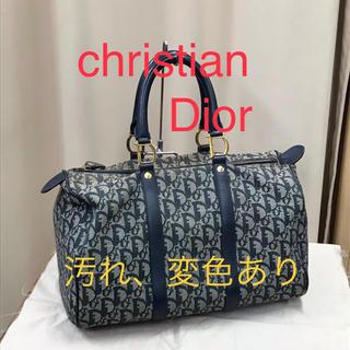 クリスチャンディオール(Christian Dior)のDior クリスチャンディオール トロッター ボストンバッグ 【正規品】(ボストンバッグ)