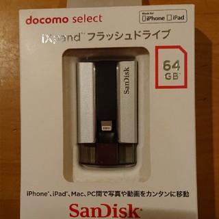 エヌティティドコモ(NTTdocomo)のフラッシュドライブ64GB(PC周辺機器)
