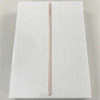 iPad - 新品 iPad Air 3 10.5 Wi-Fi 256GB Gold