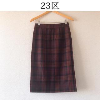 ニジュウサンク(23区)の23区 チェック柄スカート   (ひざ丈スカート)