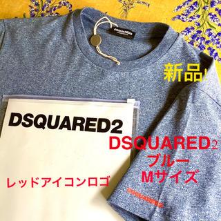 ディースクエアード(DSQUARED2)の新品! DSQUARED2~ディースクエアード ブルー レッドロゴ  M(Tシャツ/カットソー(半袖/袖なし))