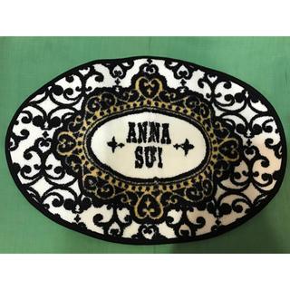 アナスイ(ANNA SUI)の新品未使用 アナスイ ラグマット 非売品 マット バスマット アクセントマット(バスマット)