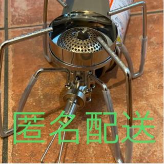 シンフジパートナー(新富士バーナー)の限定超特価 SOTO ST-310 風防 風よけ ウインドスクリーン ソト(ストーブ/コンロ)