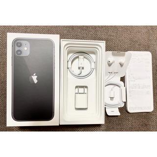 アップル(Apple)のiPhone11 純正イヤホン 充電器 Lightningケーブル(ヘッドフォン/イヤフォン)