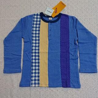 キムラタン - 19*新品* キムラタン ラキエーベ 長袖Tシャツ(厚手) 120サイズ