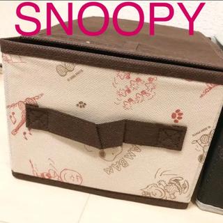 スヌーピー(SNOOPY)の収納ボックス おしゃれ スヌーピー 小物入れ 収納ケース 折りたたみ(ケース/ボックス)
