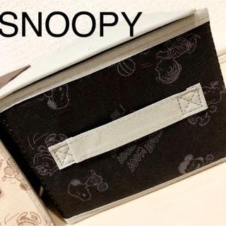 スヌーピー(SNOOPY)の収納ボックス スヌーピー 小物入れ 収納ケース 折りたたみ(ケース/ボックス)