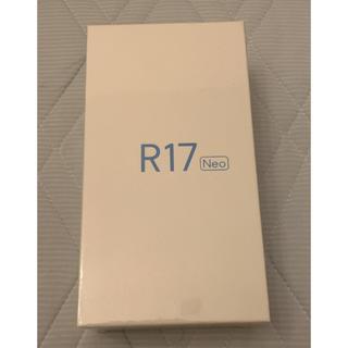 ANDROID - SIMフリースマホ OPPO R17Neo レッド CPH1893 新品未開封品