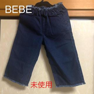 ベベ(BeBe)の未使用 BEBE  デニム ワイドパンツ 110㎝(パンツ/スパッツ)