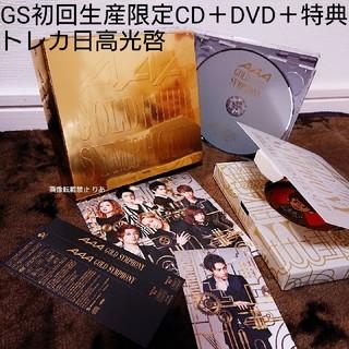 AAA - 【商品説明欄必読】中古 外袋ナシ AAA GS 初回生産限定盤 CDアルバム