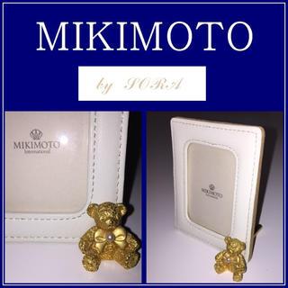 ミキモト(MIKIMOTO)のMIKIMOTO ミキモト◆縦横置き フォトフスタンド 写真立て インテリア(フォトフレーム)