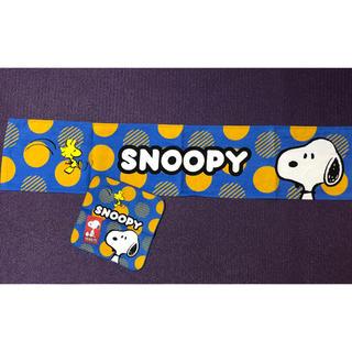 スヌーピー(SNOOPY)のスヌーピー    タオルセット(タオル/バス用品)