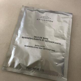 エステダム(Esthederm)のバスソルト(入浴剤/バスソルト)