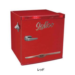 IKEA - 未使用 希少 直輸入 レトロ igloo イグルー 小型 冷蔵庫 48L レッド