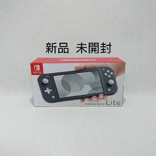 ニンテンドースイッチ(Nintendo Switch)のNintendo Switch Lite任天堂スイッチライト グレー(携帯用ゲーム機本体)