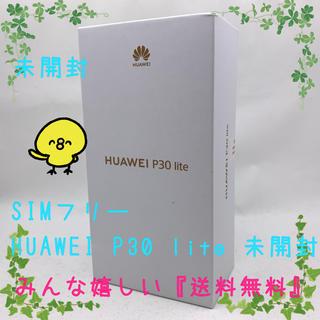 ANDROID - 未開封 SIMフリー Huawei P30 lite ホワイト