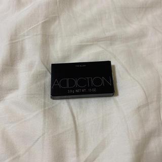 アディクション(ADDICTION)のアディクション ザブラッシュ フェイスカラー 015 Amazing(チーク)