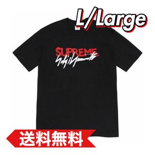 シュプリーム(Supreme)の【L】Supreme Yohji Yamamoto Logo Tee(Tシャツ/カットソー(半袖/袖なし))