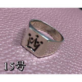 印台 シルバー925 15号 ハンコ 四角 クラシカル 銀 ギフト指輪 スクエア(リング(指輪))