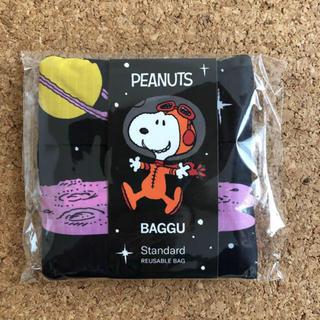ピーナッツ(PEANUTS)の【新品】BAGGU    スタンダード スヌーピー エコバッグ(エコバッグ)