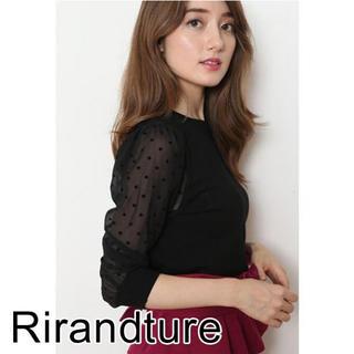Rirandture - リランドチュール  ドット フロッキー 袖シフォン ニット 美品
