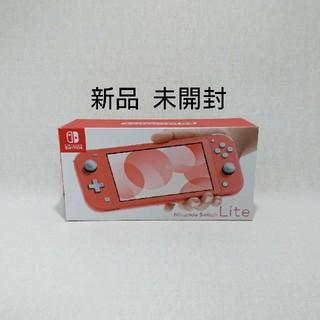 ニンテンドースイッチ(Nintendo Switch)のNintendo Switch Lite 任天堂スイッチライト コーラル(携帯用ゲーム機本体)