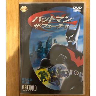 バットマン:ザ・フューチャー 新たなる戦い編 DVD(アニメ)