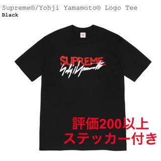 シュプリーム(Supreme)のSupreme Yohji Yamamoto Logo Tee Black M(Tシャツ/カットソー(半袖/袖なし))