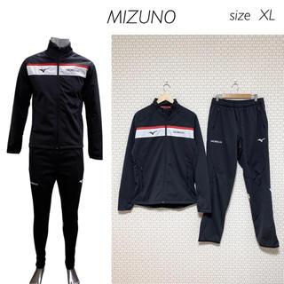 ミズノ(MIZUNO)の【美品】MIZUNO モレリア テックシールドウォーマー 上下セット(ウェア)