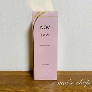 ノブ(NOV)の【セットでお得!】NOV L&W 洗顔 ウォッシングフォーム 新品未使用(洗顔料)