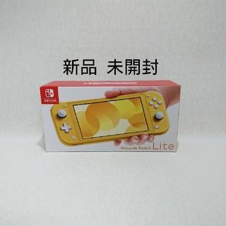 ニンテンドースイッチ(Nintendo Switch)のNintendo Switch Lite 任天堂スイッチライト イエロー(携帯用ゲーム機本体)