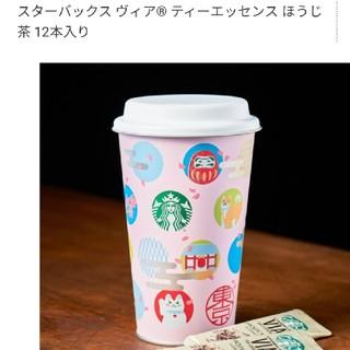 Starbucks Coffee - スターバックス ヴィア缶 ほうじ茶 スタバ 東京界隈限定ピンク