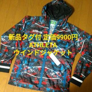 ATHLETA - 新品未使用 ATHLETA  ウインドジャケット 低下9900円