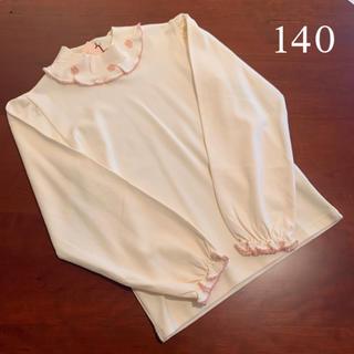 スーリー(Souris)の⭐️未使用品   スーリー  カットソー 140 サイズ(Tシャツ/カットソー)