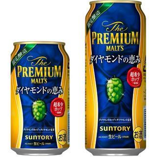 ◆ビール48本(350&500ml×各24◆プレミアムモルツ+ラガービール他