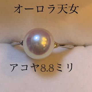 オーロラ天女 アコヤパールリング(リング(指輪))