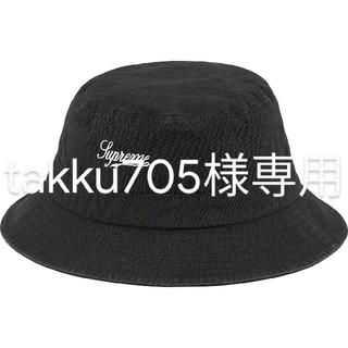 シュプリーム(Supreme)のSupreme GORE-TEX Crusher Black ハット  Hat(ハット)