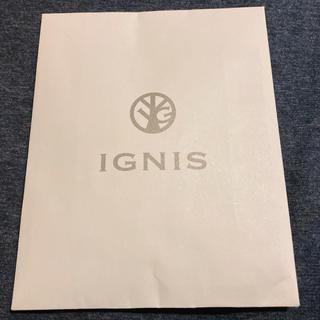 イグニス(IGNIS)のIGNIS サンプルセット(サンプル/トライアルキット)