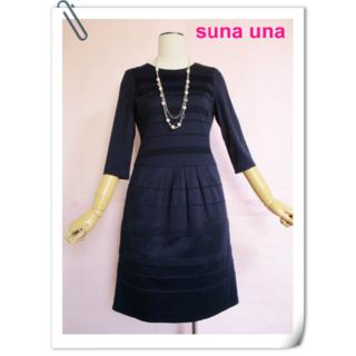 SunaUna - 【スーナウーナ】ランダムピンタックワンピース☆ネイビー☆ストレッチ手洗い