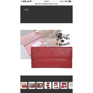 イルビゾンテ(IL BISONTE)のイルビゾンテ 長財布(財布)